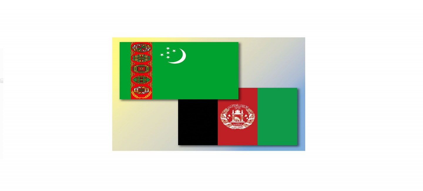THE VISIT OF THE PRESIDENT OF AFGHANISTAN TO TURKMENISTAN