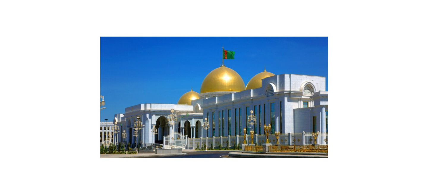 THE OFF-SITE MEETING OF THE CABINET OF MINISTERS OF TURKMENISTAN