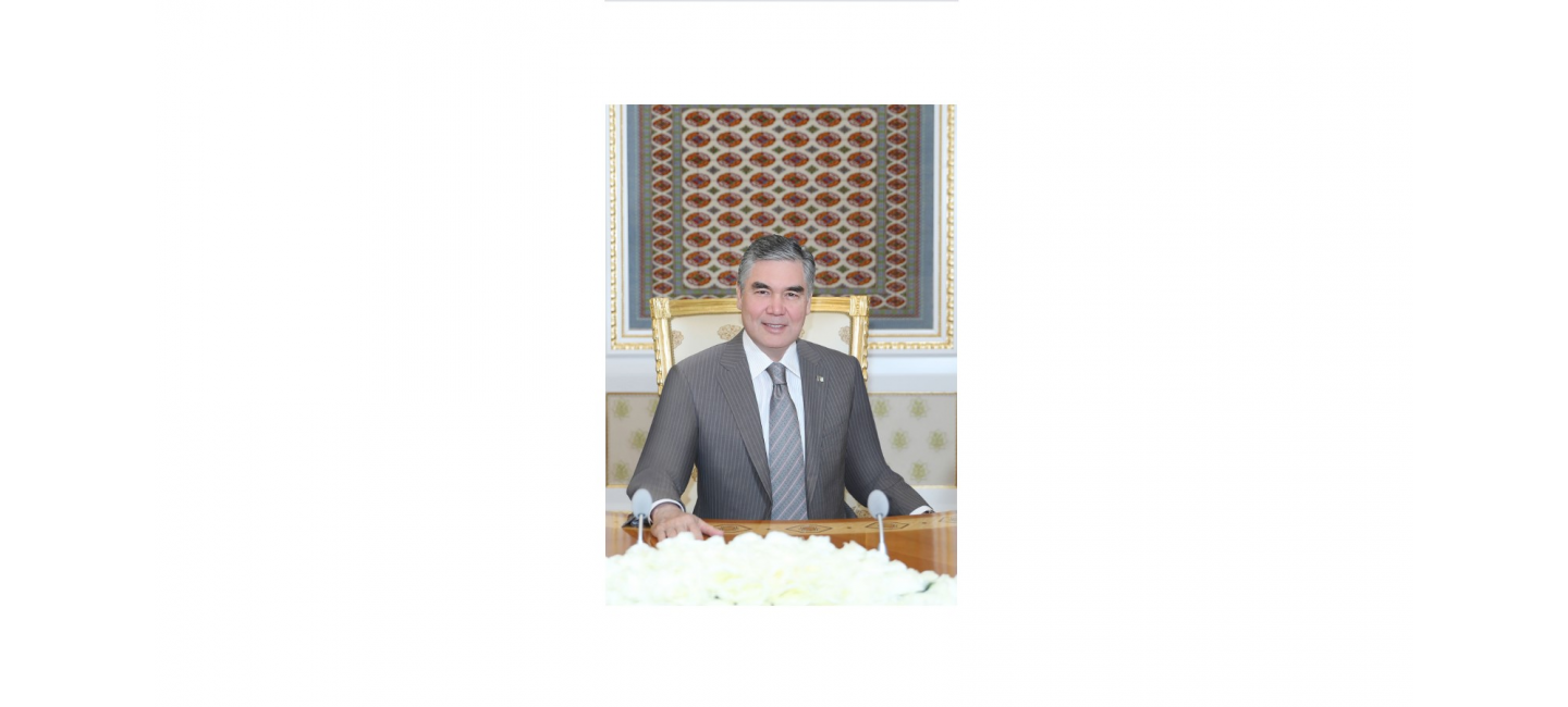 CONGRATULATION MESSAGES COME TO THE ADDRESS OF PRESIDENT GURBANGULY BERDIMUHAMEDOV