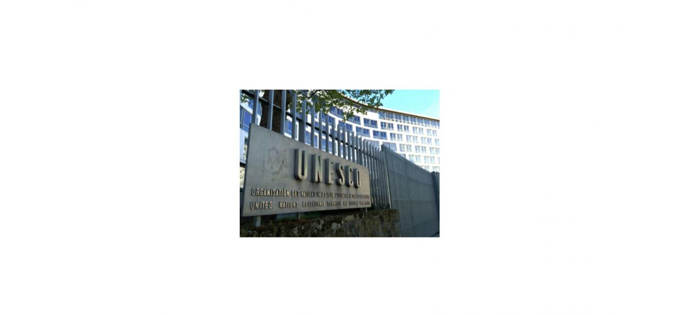 РАССКАЖИТЕ О СВОЕМ ЯЗЫКЕ: ПРИМИТЕ УЧАСТИЕ В СОЗДАНИИ ВСЕМИРНОГО АТЛАСА ЯЗЫКОВ ЮНЕСКО